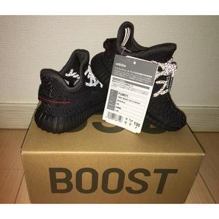 adidas - adidas yeezy boost 350 v2 infant black