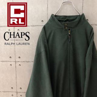 チャップス(CHAPS)の【超レア】CHAPS ラルフローレン スイングトップ ジャケット ポリエステル(ブルゾン)