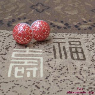朱色 ★ 1.2cm 和柄 菊 ❤ カボションのピアス(ピアス)