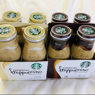 Starbucks Coffee - 日本未発売♡  スターバックス・フラペチーノ 8本セット☆お買い得☆