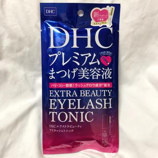 ディーエイチシー(DHC)の【新品未開封】DHC エクストラビューティアイラッシュトニック まつげ美容液(まつ毛美容液)