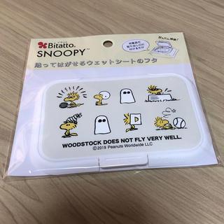 SNOOPY - ビタット レギュラーサイズ   スヌーピー