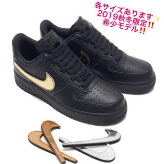 ナイキ(NIKE)の2019年秋冬限定‼️希少‼️ナイキ エアフォース1❤️ブラック 黒(スニーカー)