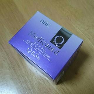 ディーエイチシー(DHC)の1個❇DHC 薬用Q クイックジェル モイスト&ホワイトニング❇オールインワン(オールインワン化粧品)