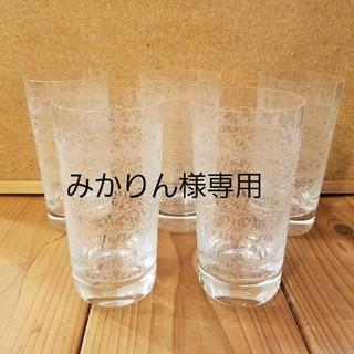 バカラ(Baccarat)のみかりん様専用 未使用品 バカラ ローハン タンブラー グラス 5客セット(タンブラー)