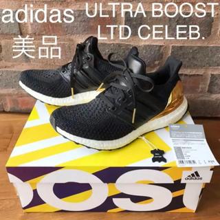アディダス(adidas)の美品 adidas ultraboost celeb スニーカー 黒 23.5(スニーカー)