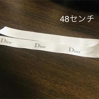 ディオール(Dior)のディオール リボン(ショップ袋)