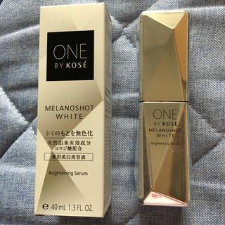 KOSE - one by Kose  メラノショット ホワイトブライトニング セラム 美容液