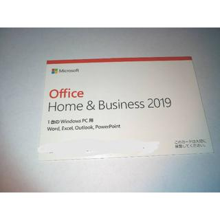 Microsoft - 【新品未開封】Office Home & Business 2019