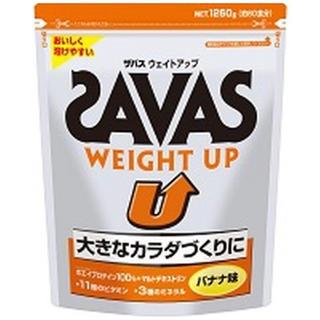 ザバス(SAVAS)の新品  ザバス  ウェイトアップ  1260g  60食分(プロテイン)