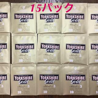 ヨークシャーティー ゴールド  ティーバッグ 15パック 個包装  (茶)