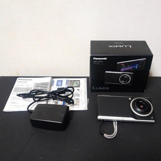パナソニック(Panasonic)のLUMIX DMC-CM10(スマートフォン本体)