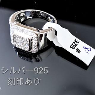 ヒップホップ系 シルバー925 リング 指輪(リング(指輪))