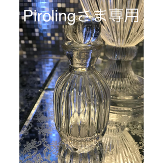 ローラアシュレイ(LAURA ASHLEY)のローラアシュレイ★ガラス製小瓶(インテリア雑貨)