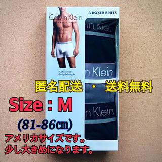 カルバンクライン(Calvin Klein)の【新品未使用】Calvin klein ボクサーパンツ M 3枚セット(ボクサーパンツ)