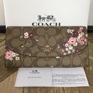 COACH - ☆新品未使用☆コーチCOACH☆可愛い花柄 フラワーモチーフ長財布☆カーキマルチ