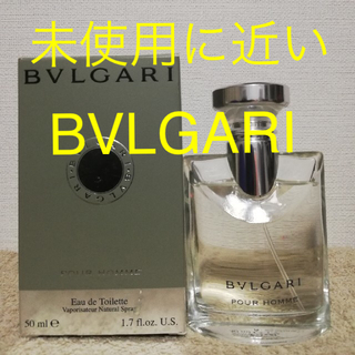 BVLGARI - 【未使用に近い】BVLGARI ブルガリ プールオム 50ml