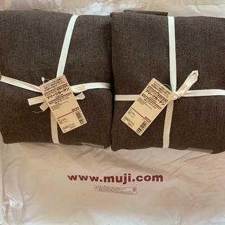 MUJI (無印良品) - 新品 未使用 無印良品 プリーツカーテン ダークブラウン 遮光 防炎