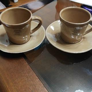 ジャーナルスタンダード(JOURNAL STANDARD)の【新品未使用】ジャーナルスタンダードファニチャー ペアカップ ソーサー(グラス/カップ)