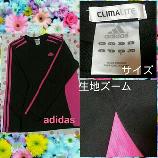 アディダス(adidas)の期間限定セール美品♡アディダス長袖シャツ(Tシャツ/カットソー(七分/長袖))