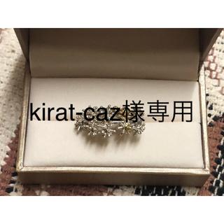 KAORU - KAORU スターダスト・あじさいリング