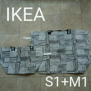 IKEA - IKEA フィスラ SMサイズ2点セット エコバッグ