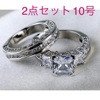 新品/高品質 機会に合う:結婚式/パーティー/婚約/ギフト/記念日(リング(指輪))