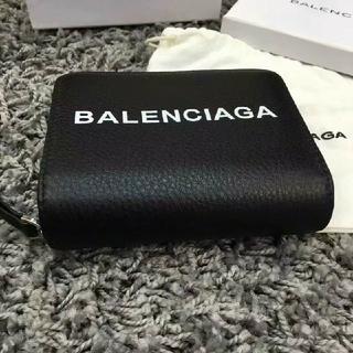 Balenciaga - BALENCIAGA ミニ財布 ウォレット ペーパーミニ