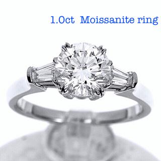 最高級モアッサナイト リング   1.0ct   お見積もり(リング(指輪))