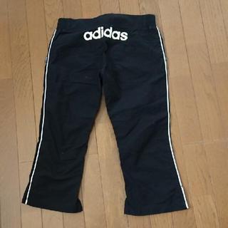 アディダス(adidas)のセール!adidasアディダス パンツ黒ブラックLサイズ ほぼ送料(その他)