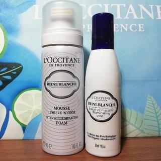 L'OCCITANE - 未使用 ロクシタン RBミニサイズ