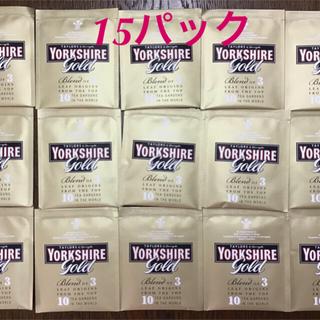 ヨークシャーティー ゴールド ティーバッグ 15パック 個包装(茶)