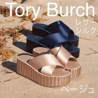トリーバーチ(Tory Burch)のシルク レザー トリーバーチ サンダル US6 23cm 厚底 ビーサン(サンダル)