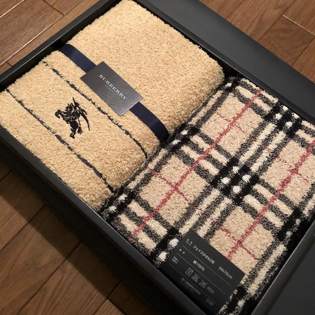 BURBERRY(バーバリー)のバーバリー フェイスタオル セット burberry レディースのファッション小物(ハンカチ)の商品写真
