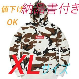 Supreme - Supreme Box Logo Hooded Sweatshirt XL
