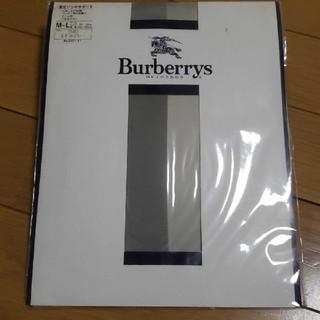 バーバリー(BURBERRY)の★お値下げ★新品未使用★Burberrys★ストッキング(タイツ/ストッキング)