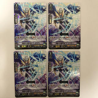 カードファイトヴァンガード(カードファイト!! ヴァンガード)の後駆の守護天使アールマティ  V-EB03/005(シングルカード)