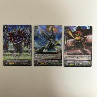 カードファイトヴァンガード(カードファイト!! ヴァンガード)のヴァンガード、レアリティRRR3枚セット(シングルカード)