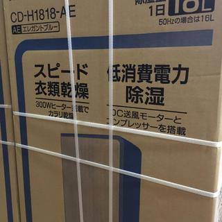 コロナ(コロナ)のCORONA CD-H1818 AE (衣類乾燥機)