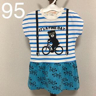ブルー 95cm♡新品 ワンピース(ワンピース)