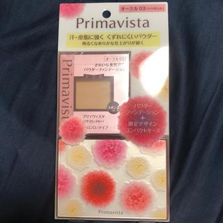 Primavista - 限定 プリマヴィスタきれいな素肌質感 オークル03ケースつき