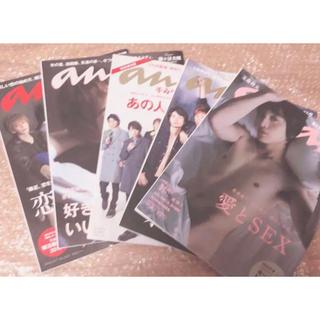 Kis-My-Ft2 - Kis-My-Ft2 雑誌