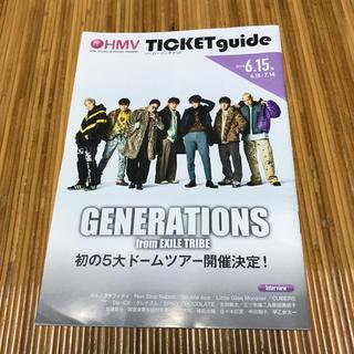HMV TICKET guide 2019 6.15号(音楽/芸能)