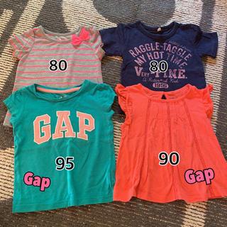 ギャップ(GAP)のGAP 半袖Tシャツ 4枚セット(Tシャツ)