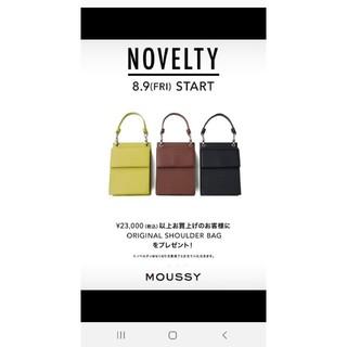 マウジー(moussy)のマウジー Moussy ノベルティ バッグ ブラック(ショルダーバッグ)