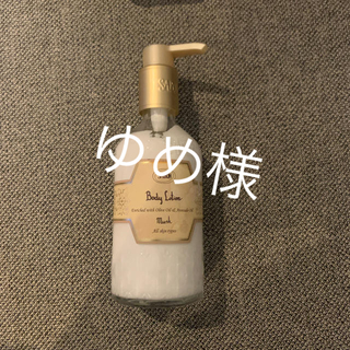サボン(SABON)のSABON ボディローション ムスク(ボディローション/ミルク)