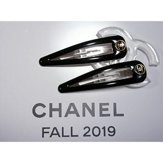 CHANEL - ㉖シャネルロゴ/ヘアピン