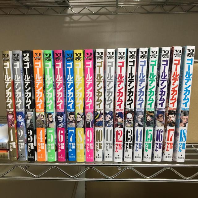 ゴールデンカムイ 1〜18巻  野田サトル エンタメ/ホビーの漫画(青年漫画)の商品写真