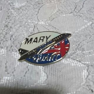 マリークワント(MARY QUANT)のマリークヮントバッチ(その他)