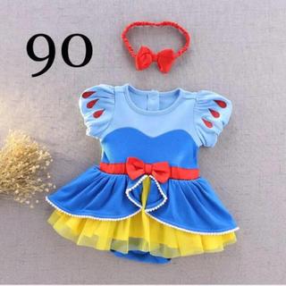 Disney - FINALSALE!!! 90cm*カチューム付ロンパース 白雪姫